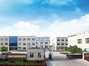 丹东欣时代生物医药科技有限公司